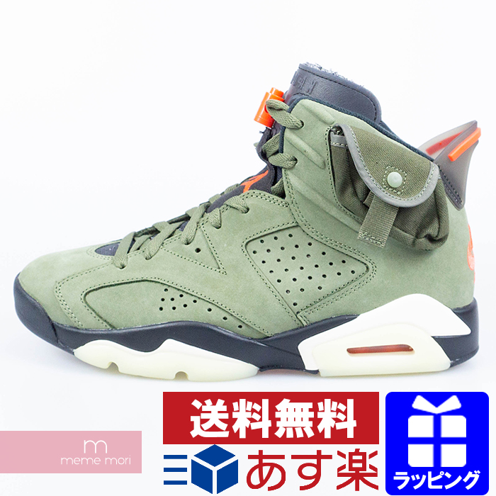 Jordan 6 Retro Travis Scott CN1084 200