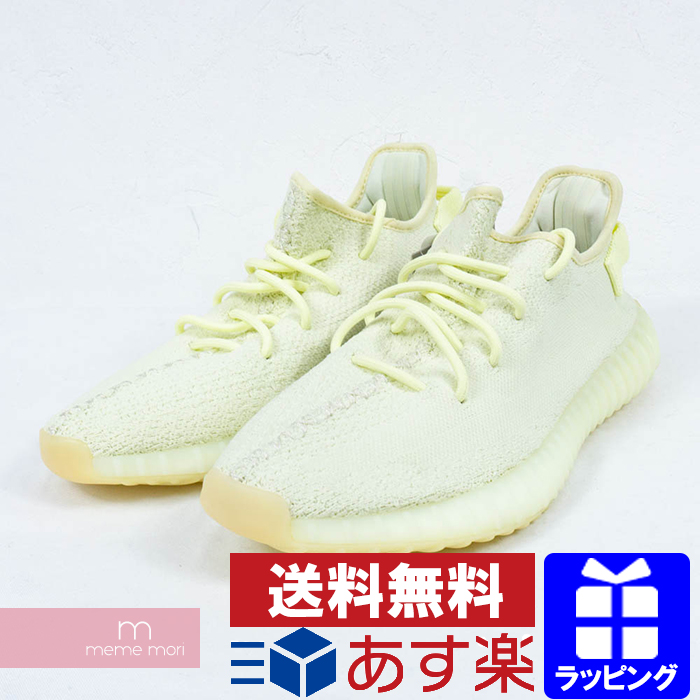 Used Select Shop Meme Mori Adidas Yeezy Boost 350 V2 Butter F36980