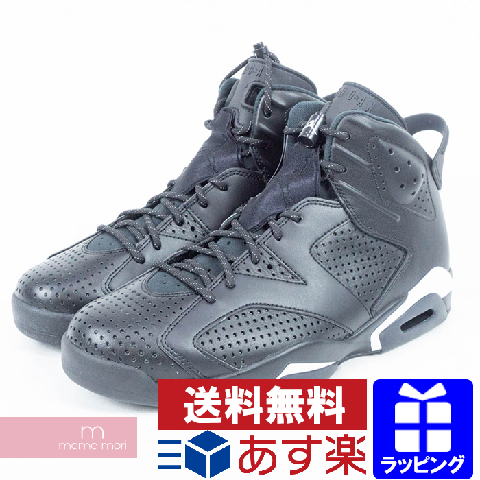 sneakers for cheap a75cc 30bb7 Product Information