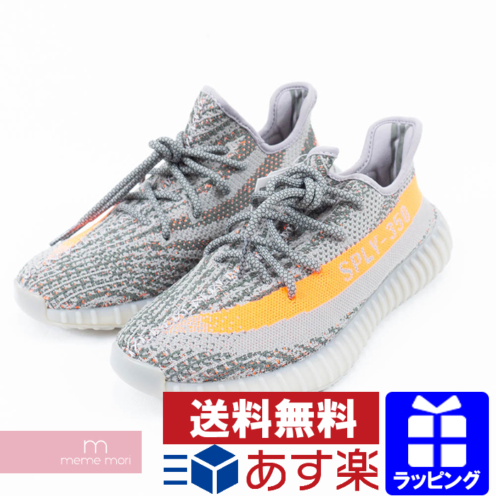 cheaper b7104 915d5 YEEZY adidas YEEZY BOOST 350 V2 BELUGA BB1826 easy Adidas easy boost 350  bell - gas knee car gray size US9(27cm) present gift