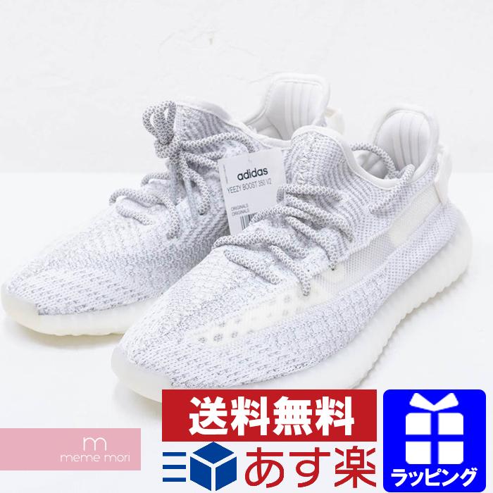 adidas Yeezy Boost 350 V2 Reflective Static EF2367 To Buy