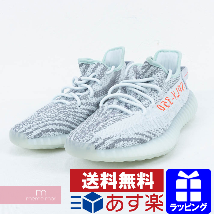 newest 25866 fe2f7 YEEZY X adidas YEEZY BOOST 350 V2 BLUE TINT B37571 easy X Adidas easy boost  low-frequency cut knee curve routine tog racer is US8.5(26.5cm) present ...