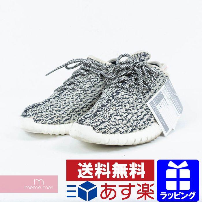 26cmPresent Yeezy Boost Sneakers Gray 350 Cut Size Adidas Aq4832 Easy X Low Us8 Dove Frequency Gift Turtle KFJl1c