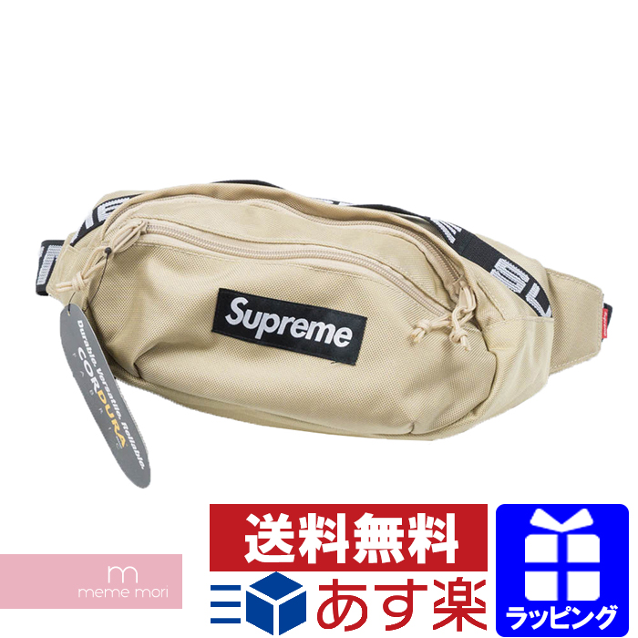 Supreme 2018SS Waist Bag シュプリーム ウエストバッグ ボディバッグ ポーチ ベージュ プレゼント ギフト 【190830】【新古品】