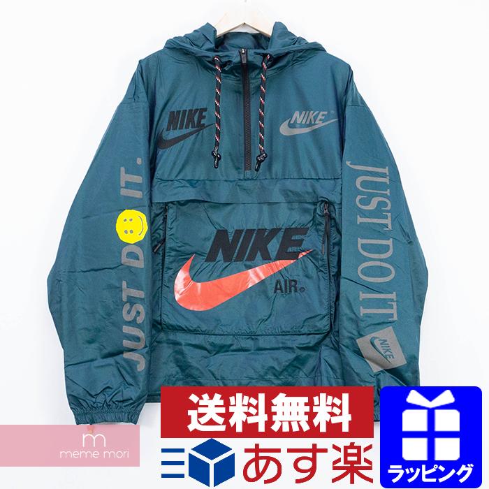 cpfm x nike hoodie