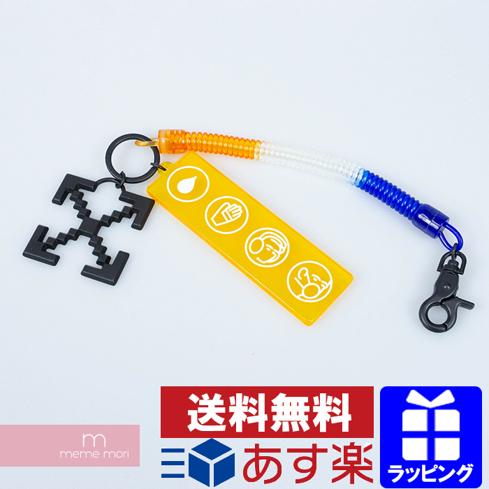OFF-WHITE 2019AW Industrial Y013 Bungee Key Ring OMNF034F19255023 オフホワイト インダストリアルバンジーキーリング キーチェーン キーホルダー ロゴ オレンジ×ブルー プレゼント ギフト【me04】【191109】【新古品】