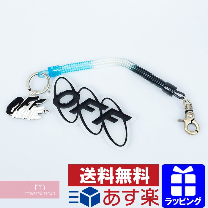 OFF-WHITE 2019AW Circle Off Bungee Key Ring OMNF034F19255033 オフホワイト サークルオフバンジーキーリング キーチェーン キーホルダー ロゴ ライトブルー×ブラック プレゼント ギフト【me04】【191110】【新古品】