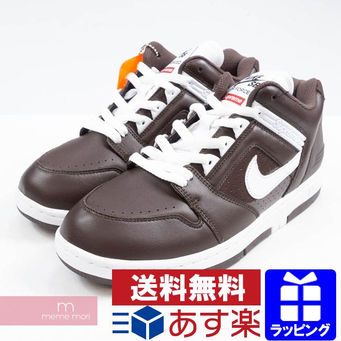nike air force 2 x supreme brown