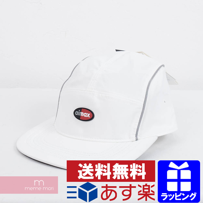 2cf3103a662 Supreme X NIKE 2016SS AIR MAX 98 Running Hat シュプリーム X Kie Ney AMAX 98  running hat cap white present gift