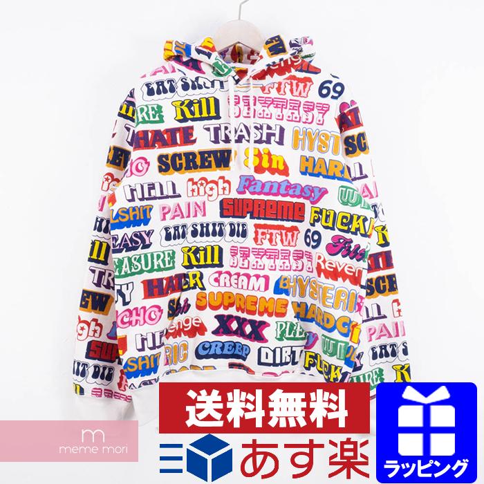 Supreme×HYSTERIC GLAMOUR 2017AW Text Hooded Sweatshirt シュプリーム×ヒステリックグラマー テキストフーデッドスウェットシャツ パーカー ホワイト サイズM