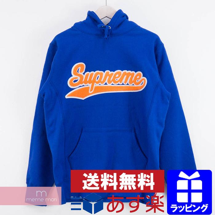 Supreme 2015AW Chenille Script Hooded Sweatshirt シュプリーム シェニールスクリプトロゴフーデッドスウェットシャツ パーカー ブルー サイズM