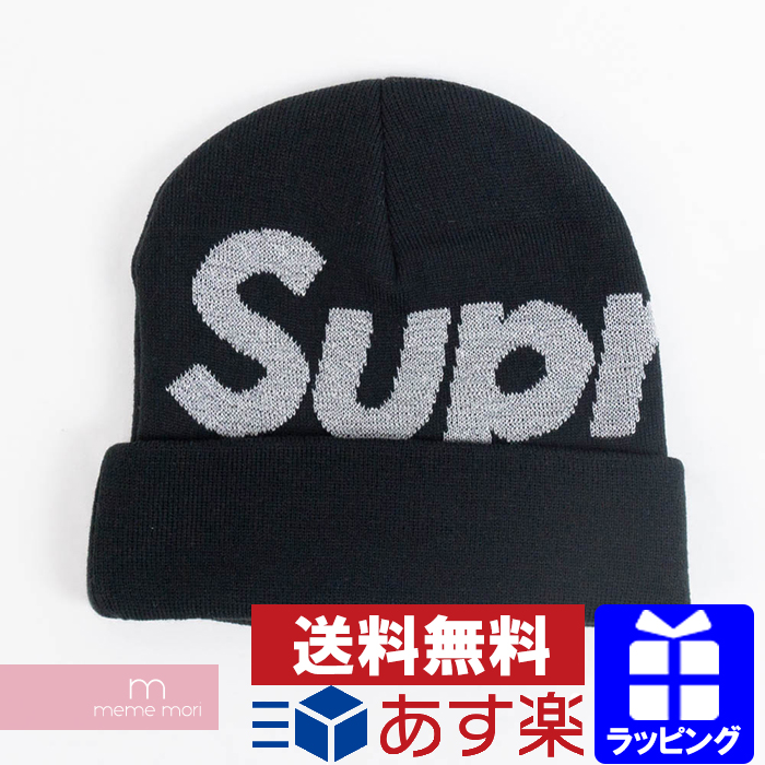 Supreme 2018AW Reflective Big Logo Beanie シュプリーム リフレクティブビッグロゴビーニー ニット帽 ブラック プレゼント ギフト【200515】【新古品】