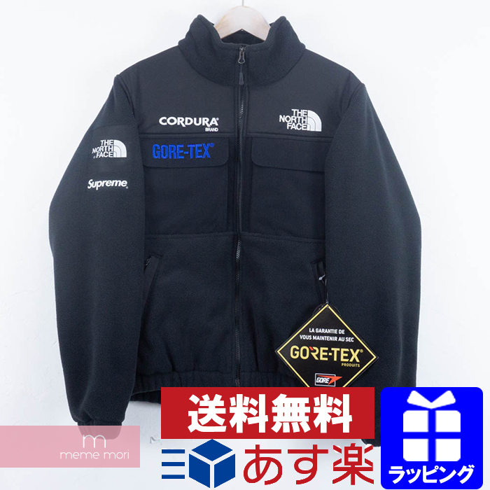 Supreme north face fleece
