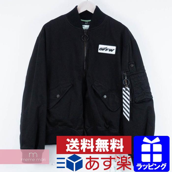 【全品15%OFF&クーポン!】OFF-WHITE 2018AW Vintage Bomber Jacket オフホワイト ヴィンテージボンバージャケット MA-1 ブラック サイズS プレゼント ギフト【新古品】【me04】