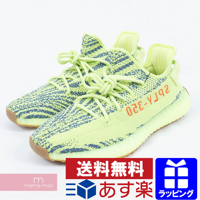 5520fe0ee51 USED SELECT SHOP meme mori  adidas Yeezy Boost 350 V2 Semi Frozen ...