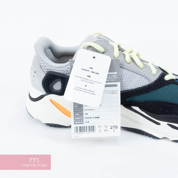 683298b2f YEEZY X ADIDAS 2018AW Yeezy Boost 700 Wave Runner easy X Adidas easy boost  700 wave runner sneakers low-frequency cut Kanie waist gray size US9(27cm)
