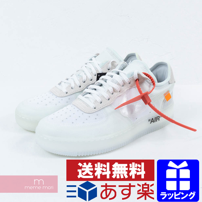 detailed look b8c7d 2ffd8 OFF-WHITE X NIKE 2018 The 10