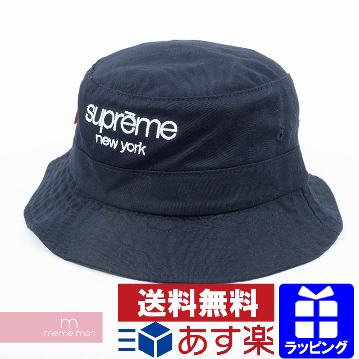 66da245c1ad USED SELECT SHOP meme mori  Supreme 2014SS Classic Logo Crusher Hat ...