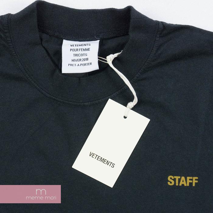 7cf357664094 ... VETEMENTS 2017SS Staff Tee ヴェトモンスタッフ T-shirt black size S present gift  ...