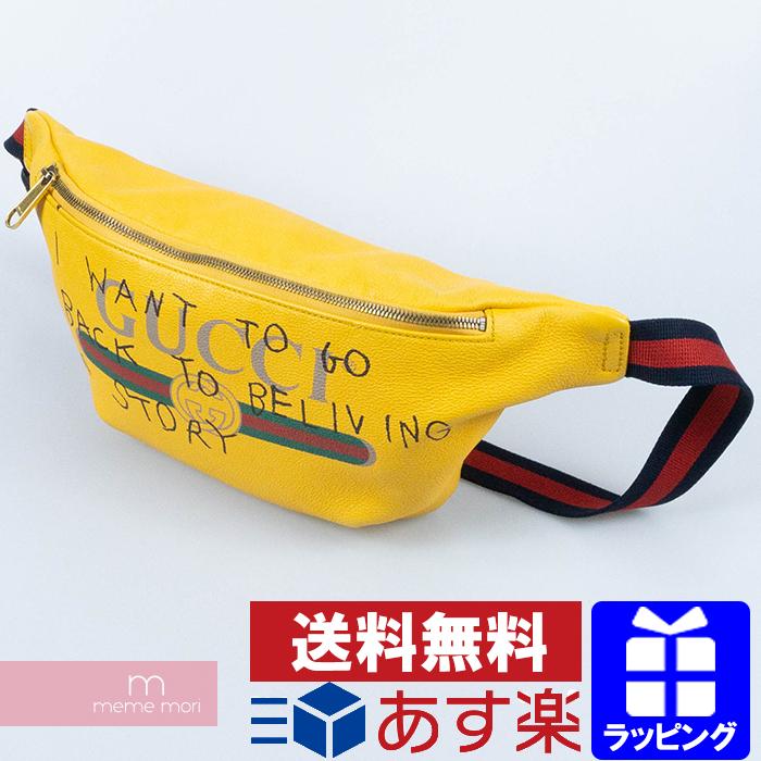 GUCCI×Coco Capitan 2017AW Belt Bag グッチ×ココ・キャピタン ベルトバッグ ウエストポーチ 鞄 ロゴ イエロー【200301】【中古-B】