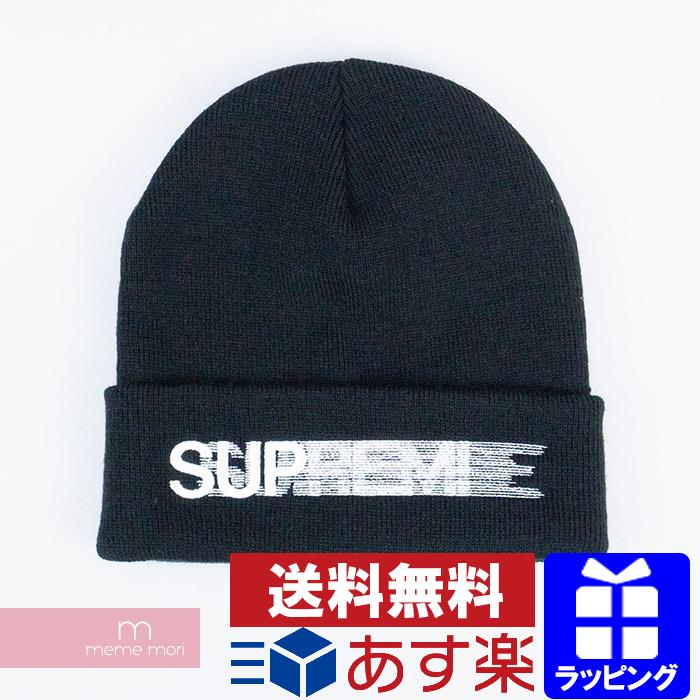 Supreme 2020SS Motion Logo Beanie シュプリーム モーションロゴビーニー ニットキャップ ニット帽 ブラック プレゼント【200417】【新古品】