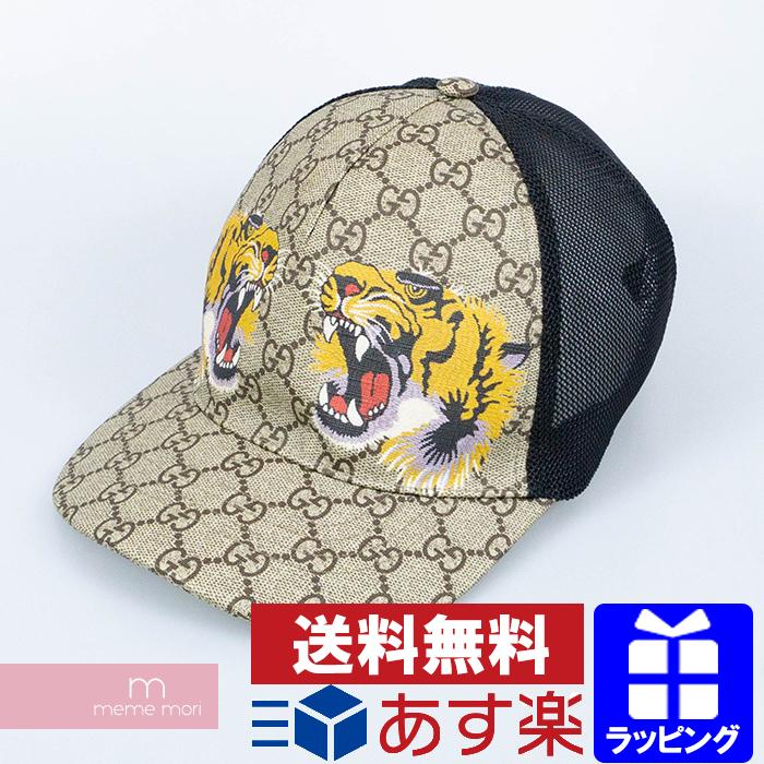 GUCCI Tigers Print GG Supreme Baseball Hat グッチ タイガープリントGGスプリームベースボールハット メッシュキャップ 帽子 ベージュ×ブラック サイズXL(60cm)【200425】【中古-B】