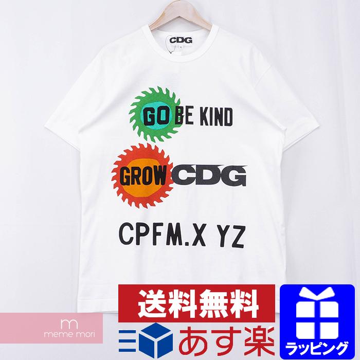 【全品15%OFF&クーポン!】CDG×CPFM 2020SS Go Be Kind Tee Shirt シーディージー×カクタスプラントフリーマーケット ロゴプリントTシャツ 半袖 カットソー ホワイト サイズXL【200601】【新古品】