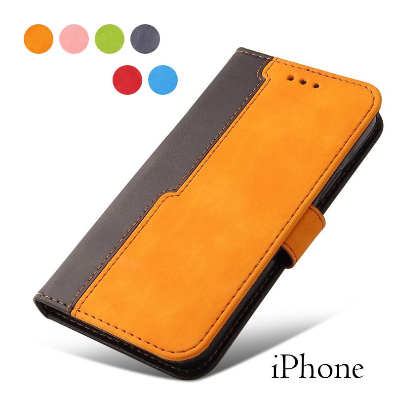 送料無料カード決済可能 iPhone13 6.1inch 送料無料 ケース6.1inch ケース レザーケース アイフォン13 卓越 6.1インチ 札入れ 手帳型 強化ガラスフィルム付き スタンド機能 ICカードスロット iPhone13ケース カバー