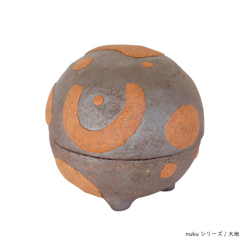 信楽焼の手元供養用骨壷 nukuシリーズ・大地 納骨袋付