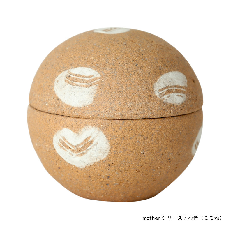 信楽焼の手元供養用骨壷 Moterシリーズ・心音(ここね) 納骨袋付