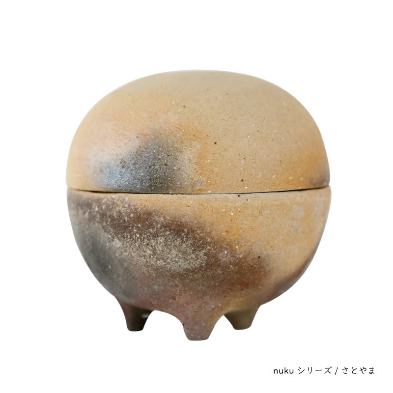 信楽焼の手元供養用骨壷 nukuシリーズ・さとやま  納骨袋付