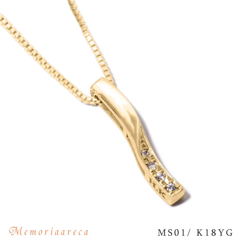 メモリアルジュエリーMS01【K18YG・メレーダイヤ4石】樹脂埋封セミオーダー遺骨ペンダント
