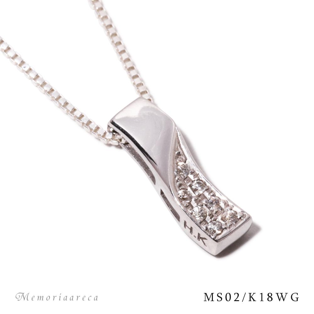 メモリアルジュエリーMS02【K18WG・メレーダイヤ7石】樹脂埋封セミオーダー遺骨ペンダント