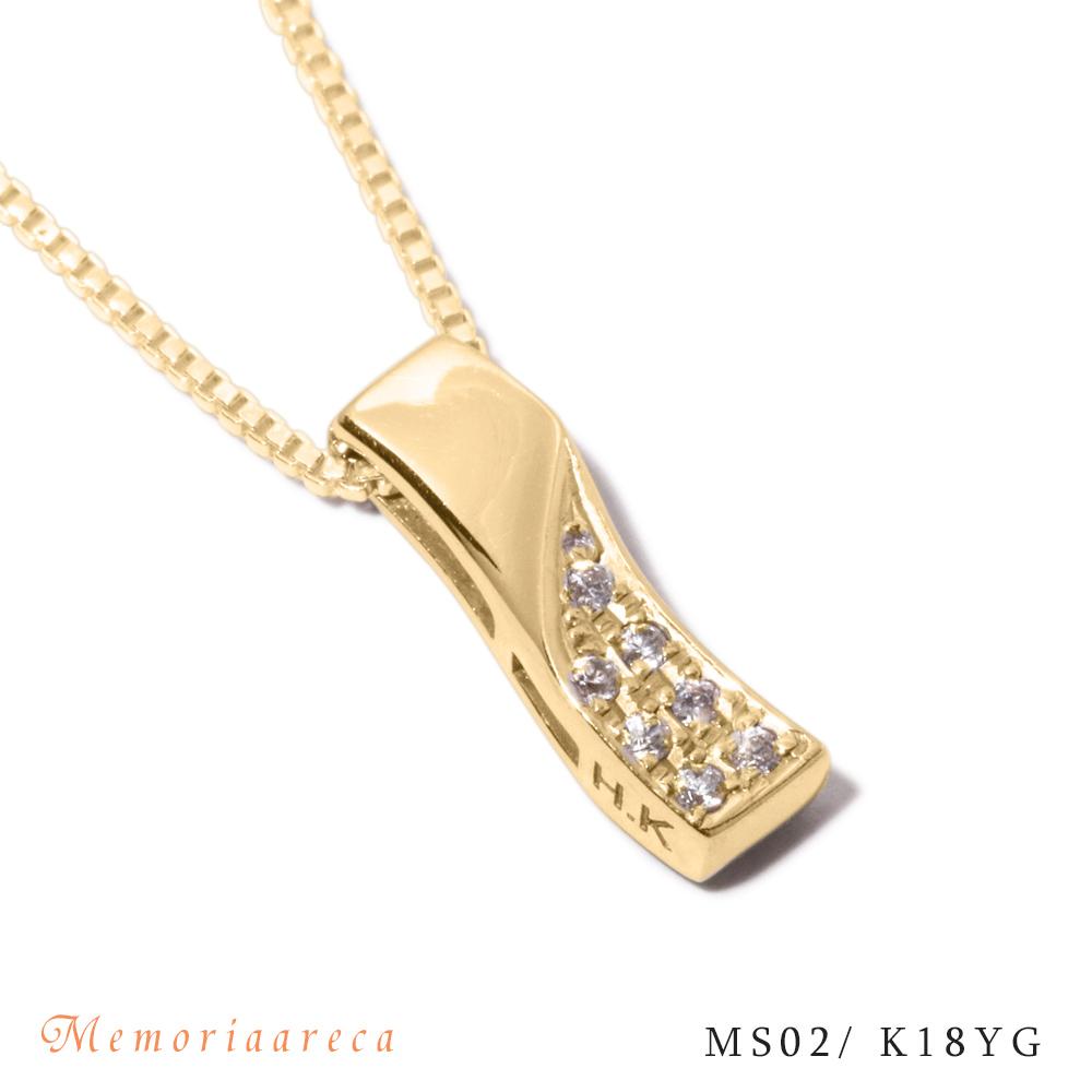 メモリアルジュエリーMS02【K18YG・メレーダイヤ7石】樹脂埋封セミオーダー遺骨ペンダント