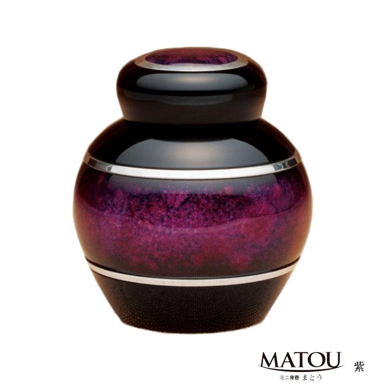 金属製のしっかりとしたミニ骨壷 骨壺 骨壷 ミニ 日本製 七宝瑠璃まとう 紫