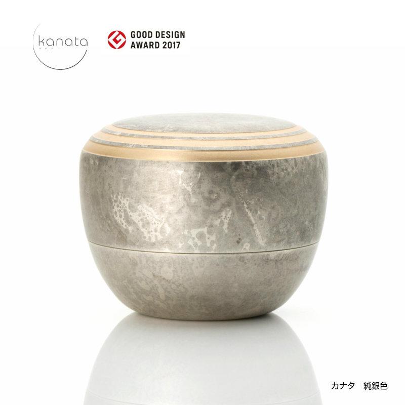 日本製 グッドデザイン 重厚感ある金属製のメモリアルボトル カナタ 純銀色 骨壷