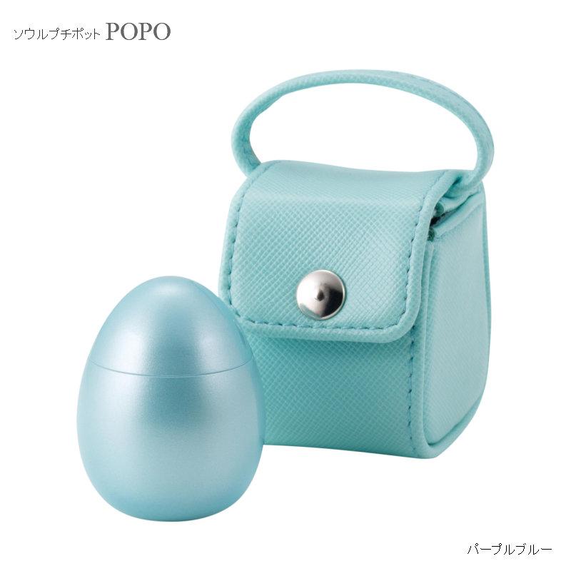 【ポポ・パールブルー】小さくてかわいい携帯用ポーチ付メモリアルボトル ミニ骨壷 POPOポポ