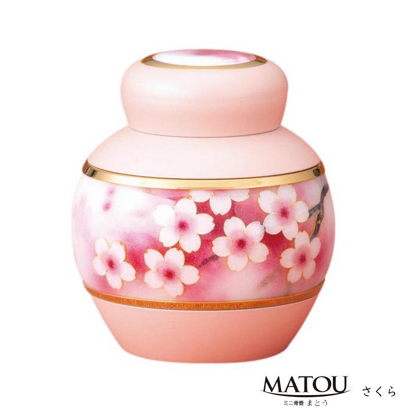 金属製のしっかりとしたミニ骨壷 日本製 七宝瑠璃まとう さくら