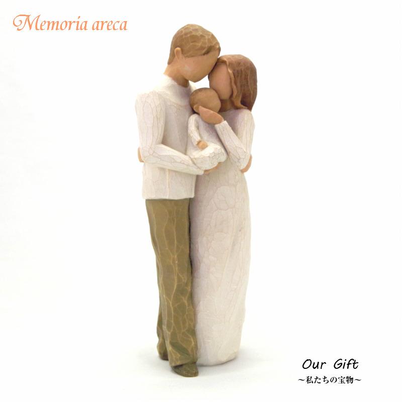 メモリアルオブジェ Our Gift ~私たちの宝物~ WillowTree