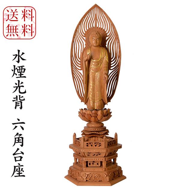 仏師が天然木を丁寧に彫り上げた仏像です 仏像 檀木 舟立弥陀 唐草光背 六角台座 3.5寸 時間指定不可 時宗 阿弥陀如来 新色追加して再販 だんぼく 御本尊様 3.5号 浄土宗