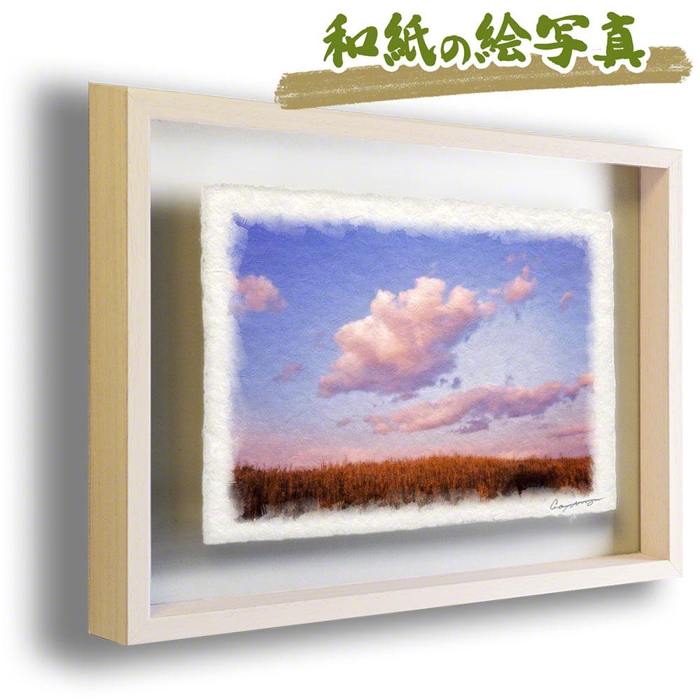 父の日 ギフト プレゼント 50代 60代 手すき 和紙 アートフレーム 額縁付き 紫 空 「草原に浮かぶ夕焼け雲」 71x56cm アート 絵画 グラフィック 額入り 風景画 おしゃれ 壁掛け 絵 インテリア 風水 玄関 おすすめ