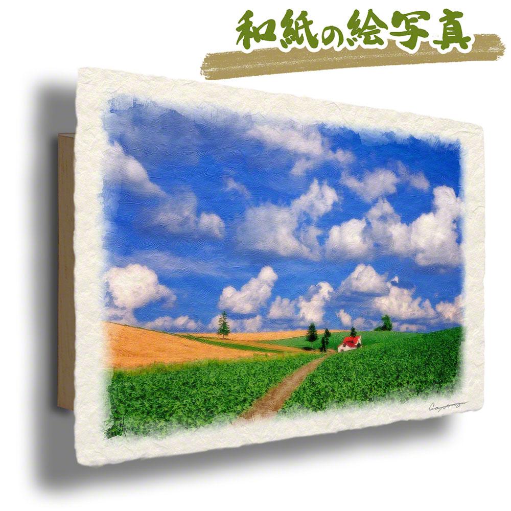 父の日 ギフト プレゼント 50代 60代 手すき 和紙 アートパネル 夏 青 「夏の雲とジャガイモ畑と赤い家へと続く道」 68x43cm アート 絵画 グラフィック 風景画 おしゃれ 壁掛け 絵 インテリア 風水 玄関 おすすめ イ