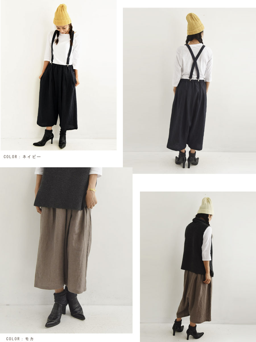 7ebca6d6f8b It is the wide gaucho pants of the skirt silhouette that the rise is deep♪
