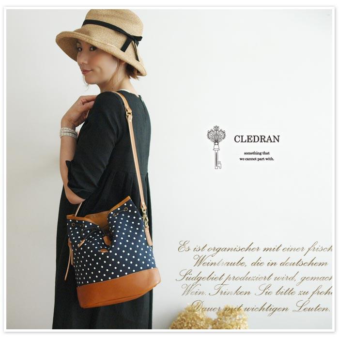 【CLEDRAN クレドラン】2way purse shoulder bag 2way ショルダー バッグ(cl1955) 【select】レディース 斜めがけ ストラップ トートバック