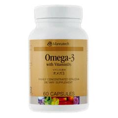 お得な3本セット マナテック オメガ3 60カプセル 必須脂肪酸を手軽に摂取