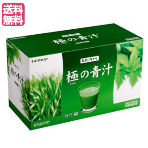 【エントリーで3倍】煎茶と抹茶の上品な味わい サントリー 極の青汁 90包