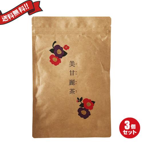 お得な3袋セット 美甘麗茶 30包