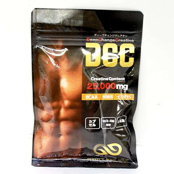 DCC ディープチェンジクレアチン 90粒 5袋セット
