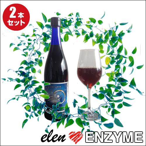 お得な2本セット(約6日分) Elen ENZYME エレン 720ml