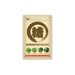 【ママ割3倍】お得な6個セット 桜華 糖 180粒 炭水化物カット
